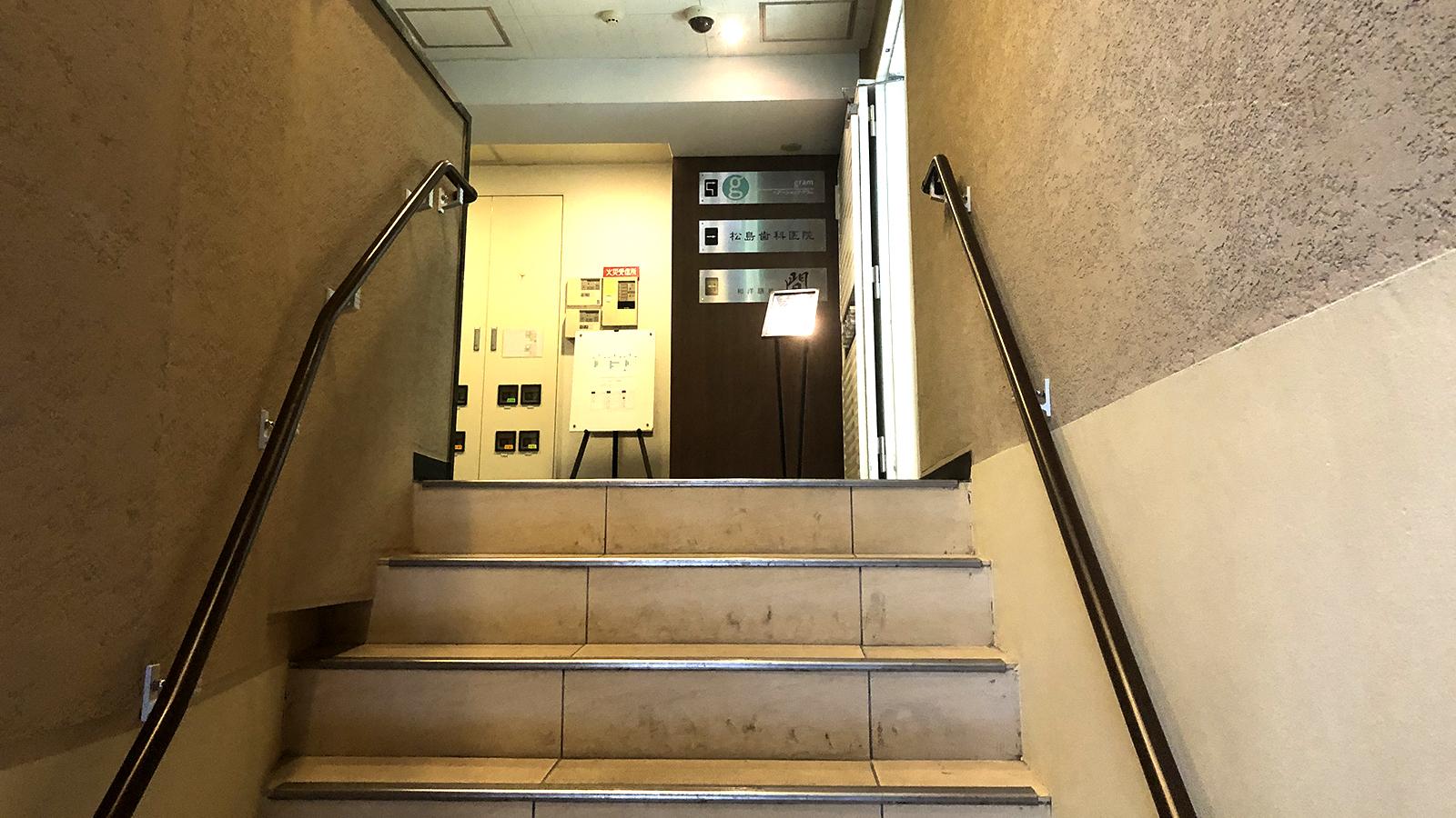 グラム入口階段