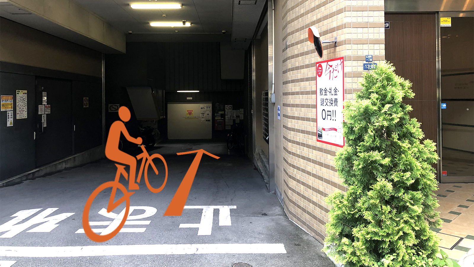 グラム外自転車アイコン